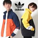 【国内正規販売代理店】【送料無料】 adidas originals アディダス オリジナルス BLOCKED WARM UP JACKET ウォームアップジャケット [L…