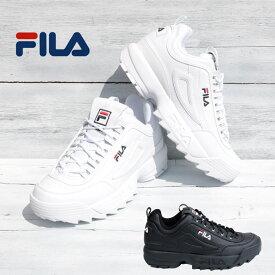 【国内正規取扱店】 FILA フィラ ディスラプター2 DISRUPTOR2 スニーカー ダッドシューズ ダッドスニーカー [Lot/F0215] ホワイト 90s ストリート かっこいい かわいい 人気 白靴 ラク カジュアル