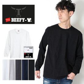 Hanes ヘインズ BEEFY-T ビーフィー 長袖 パックTシャツ [Lot/H5186] ヘビーウェイト パックT インナー ブランド 安い メンズ レディース クルーネックTシャツ 無地 白 黒 パック Tシャツ ホワイト グレー ブラック 厚手