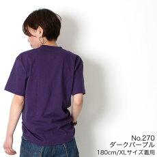 【ゆうパケット可】HanesヘインズBEEFY-Tビーフィー半袖胸ポケットパックTシャツ[Lot/H5190]ヘビーウェイトポケットTシャツポケTパックTインナーブランド安いメンズレディースクルーネックTシャツ無地白黒ホワイトブラック厚手