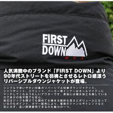 【送料無料】FIRSTDOWNファーストダウンリバーシブルダウンジャケット[Lot/642500C]ダウン90年代復刻レトロストリートリバイバルメンズアウターミリタリー