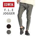 EDWIN エドウィン F.L.E JOGGER フリー ジョガーパンツ[Lot/ES731] FLE アンクル丈 パンツ ストレッチ 楽 のびのび アウトドア スポー…