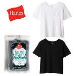 HanesウィメンズクロップドポケットTシャツ[Lot/HW1-R204]レディースパックTシャツオールシーズンポケットTシャツ白黒下着インナー肌着ストレッチアメリカシンプルアメカジストリートカジュアル部屋着