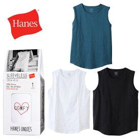 Hanes ヘインズ ウィメンズ スリーブレス Tシャツ[Lot/HW3-M201] タンクトップ オールシーズン 肌着 インナー トップス ナイトウェア レディース 大人 ホワイト グレー ブラック ブルー M フリー 通年 無地 シンプ リラックス