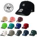 【正規取扱店】47brand フォーティーセブンブランド NY チビロゴ キャップ Yankees BaseRunner'47 CLEAN UP [Lot/B-BSRNR17GWS] FORTY …
