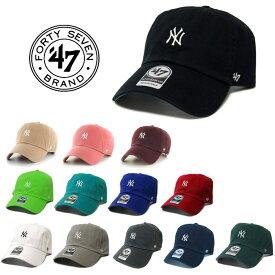 【正規取扱店】47brand フォーティーセブンブランド NY チビロゴ キャップ Yankees BaseRunner'47 CLEAN UP [Lot/B-BSRNR17GWS] FORTY SEVEN 47 brand ニューヨークヤンキース CAP フォーティーセブン チビロゴ 帽子 メンズ レディース 【コンビニ受取対応商品】