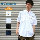 【国内正規品】Columbia コロンビア バハマ II ショートスリーブ シャツ [Lot/FM7047] メンズ UVカット 紫外線カット メッシュ アウト…