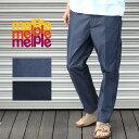 【正規取扱店】【Begin8月掲載】 melple メイプル S.G.SLACKS Elite E101 スラックス エリート[Lot/MP-SG001] パンツ ズボン テイパー…
