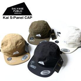【正規取扱店】 SALVAGE PUBLIC サルベージ パブリック Kai 5-Panel CAP 5パネル キャップ [Lot/SVPC-ACC009] キャップ 帽子 メンズ レデイース ラフ アウトドア スポーティー サーフィン ハワイ アクティブ サーフ ホノルル