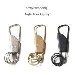 【正規取扱店】HawkCompanyホークカンパニーh.k.c.アングラーフックキーホルダー[Lot/7545]鍵プレゼントメンズレディースアンティーク調キーリング真鍮整理おそろいおしゃれシンプルカジュアル人気レトロ