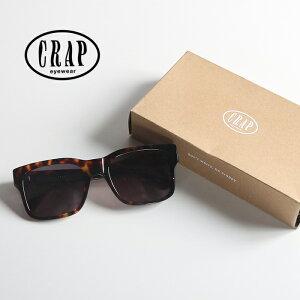 【国内正規品】 CRAP eyewear クラップアイウェア サングラス The Cosmic Freeway [Lot/COSMF102GG] ケース付き 眼鏡 めがね 紫外線 UVカット カラーレンズ 男性 女性 海 アウトドア バカンス カジュアル
