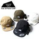 【正規取扱店】 SALVAGE PUBLIC サルベージ パブリック Kai 5-Panel CAP 5パネル キャップ [Lot/SVPC-ACC009] キャップ 帽子 メンズ レ…