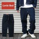 【国内正規品】【TVCM放映中!】 Levi's RED リーバイスレッド ステイ ルーズ ユーティリティ ジーンズ [Lot/A01340000] デニム ジーパ…