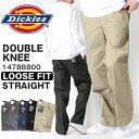 【正規取扱店】Dickies ディッキーズ DK ダブルニー ワークパンツ DOUBLEKNEE Work Pants ルーズ [Lot/14788800] ワイドパンツ ワイド …