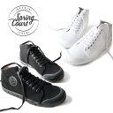 【正規取扱店】 Spring Court スプリングコート B2 Canvas ハイカット キャンバス スニーカー [Lot/B2N-V1] 靴 メンズ フランス スポー…