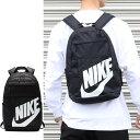 【国内正規品】 NIKE ナイキ スポーツウェア エレメンタル バックパック 21L [Lot/BA5876] リュック ボディバッグ 鞄 かばん メンズ レ…