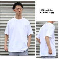 大きいサイズHanesヘインズBEEFY-TビーフィーパックTシャツ春夏新作BEEFY-T[Lot/H5180L]ヘインズ下着インナーTシャツメンズレディースクルーネックTシャツ