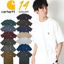 【国内正規販売店】Carhart カーハート ワークウェア ポケット Tシャツ Tシャツ K87 [Lot/K87] メンズ 半袖 Tシャツ ロゴ ブランド ア…
