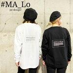 【ユニセックス】#MA_LoマーロユニセックスロンT[Lot/MA12530]トップス長袖メンズレディースストリートロンtインナークルーネック白黒インスタインスタグラマーロゴtビッグシルエットオーバーサイズ