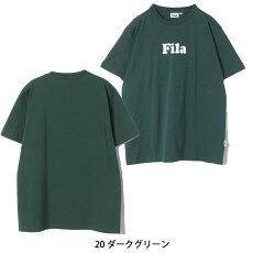 【ノベルティ付き】FILAフィラBTS着用モデルTシャツ[Lot/FS0136]BTSTシャツ限定Tシャツ2021Tee半袖フリーサイズフリーメンズレディースユニセックス男女兼用クリアファイルプレゼント
