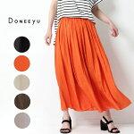 【日本製】DONEEYUドニーユビンテージサテンギャザースカート[Lot/U-2750]レディース女性日本製国産ゴム楽上品スカートプリーツドュニーユきれいめお出かけ楽ちんプリーツスカート洗える大人