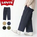 【MEN'S FUDGE/CLUEL 7月号 掲載】Levi's リーバイス STA PREST WLC II ワイド スタプレ チノパン [Lot/A1223]ジーンズ ジーパン デ…