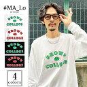 #MA_Lo マーロ オリジナル カレッジ ロゴ プリント ロンT [Lot/MA12830] ma_lo tシャツ 長袖 オリジナル ロゴ アメカジ ストリート メ…