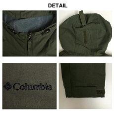 【国内正規品】Columbiaコロンビアロマビスタフーディー[Lot/PM3753]ジャケットブルゾンフリースアウターアウトドアウェアトレッキング防風防寒保温タウンユースアウトドア登山キャンプハイキングフェス