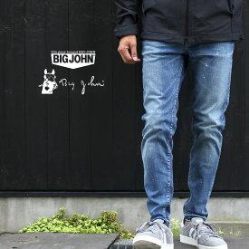BIG JOHN ビッグジョン Tapered Jogger テーパード ジョガー デニム ペイント ユーズド 日本製 国産 ハイパワーストレッチデニム ジーンズ Gパン ジーパン ストレッチ ラク [Lot/MMM336H-413F] メンズ 細め オトナ 大人カジュアル サーフ おしゃれ かっこいい 送料無料