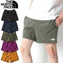 THE NORTH FACE ノースフェイス Versatile Shorts バーサタイルショーツ [Lot/NB41851] メンズ 短パン ハーフパンツ ショーツ 水着 ハ…