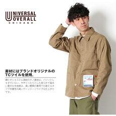 【送料無料】UNIVERSALOVERALLユニバーサルオーバーオールCoverallJacketカバーオールジャケット[Lot/U7434225]メンズアウターライトアウターベージュアイボリーネイビー大人ワークミリタリーカジュアル