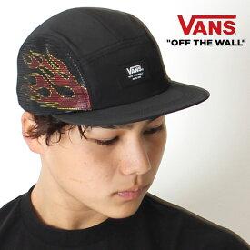 VANS ヴァンズ バンズ ロゴ ファイアフレーム サイド メッシュ ジェットキャップ [Lot/VA19SS-MA08] バンズ ユニセックス 帽子 トレンド ファイヤーパターン ストリート スクエア メンズ レディース カジュアル