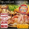 "This coming winter! Pot season has arrived! Maybe pot sets ( duck leg meat, it's special ) (2 servings) Wakayama popular duck pot specialty shop real stores and ""might be speaking of pots Sparrow fights Iori '"