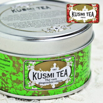 Csmith verlgingercitron 25 g 罐心斋桥茶姜柠檬绿茶法国茶叶茶树叶礼物传递