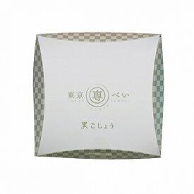 東京専べいニジュウマル 黒こしょう 5袋