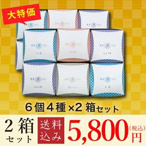 【送料込み】東京専べいニジュウマル6箱入(4種)×2箱セット