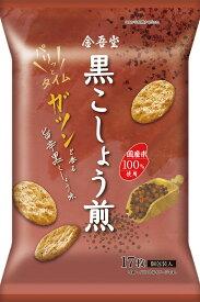 金吾堂製菓 黒こしょう煎 1ケース12袋