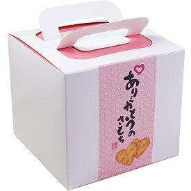 金吾堂製菓のハートのせんべい贈答BOX ありがとうの気持ち キューブ(14.5×14.5×13)10P30May15