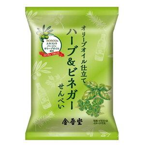 金吾堂製菓 オリーブオイル仕立ての 塩せんべい ハーブ&ビネガー風味 1袋36g 1ケース10袋