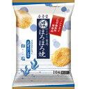 金吾堂製菓 ほろほろ焼 和塩