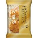 金吾堂製菓 W醤油