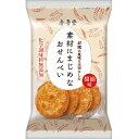 金吾堂製菓 素材にまじめなおせんべい醤油