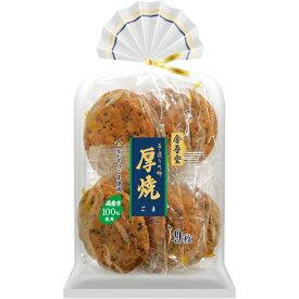 金吾堂製菓 9枚厚焼ごま