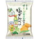 金吾堂製菓 オリーブオイル仕立ての塩せんべいピクルス&ハラペーニョ 13枚入