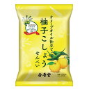 金吾堂製菓 36gオリーブオイル仕立ての柚子こしょうせんべい