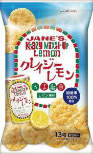 金吾堂製菓 クレイジーレモンうま塩煎 1ケース12袋数量限定です。
