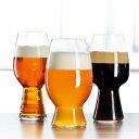 シュピゲラウ クラフトビールグラス・テイスティング・キット(3個入) ドイツの名門グラスウェアブランド ビールグラス…