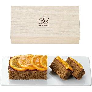 英国風アールグレイのパウンドケーキ(木箱入) 焼き菓子 〈DD-01〉