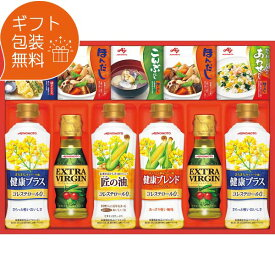 あす楽 ギフト 味の素ギフト 健康油ギフト 味の素 ギフト 調味料 ギフトセット 味の素 バラエティ 調味料ギフト セット <CSA-40>AJINOMOTOのし 包装 ラッピング メッセージカード 無料