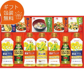 あす楽 ギフト 味の素ギフト 健康油ギフト 味の素 ギフト 調味料 ギフトセット 味の素 バラエティ 調味料ギフト セット <CSA-50>AJINOMOTOのし 包装 ラッピング メッセージカード 無料